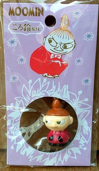 海神坊=日本原裝空運 MOOMIN 姆明 1.5吋 小不點小美 小鈴噹 祈願根付鈴 鑰匙圈 吊飾 風鈴 門鈴 鈴鐺 掛飾