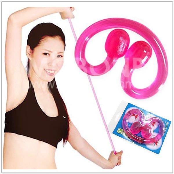【摩邦比】多功能保健拉力繩 健美拉力帶彈力繩擴胸伸展消除蝴蝶袖保健紓壓雕塑曲線
