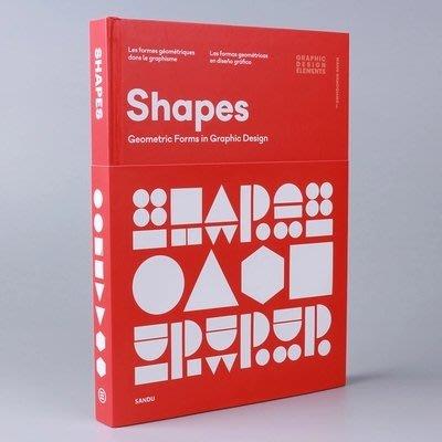 Shapes Points Roundness有形--幾何圖形在平面設計中的運用