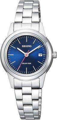 日本正版 CITIZEN 星辰 REGUNO KM4-015-71 女錶 手錶 太陽能充電 日本代購