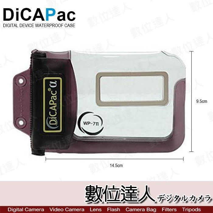 【數位達人】 DicaPac WP-711 數位相機 防水袋  潛水袋 深10米 WP711 / 可放現鈔.零錢.信用卡