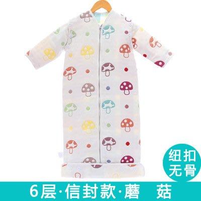 【良品好物】現貨 嬰兒紗布純棉新生兒寶寶睡袋防踢被