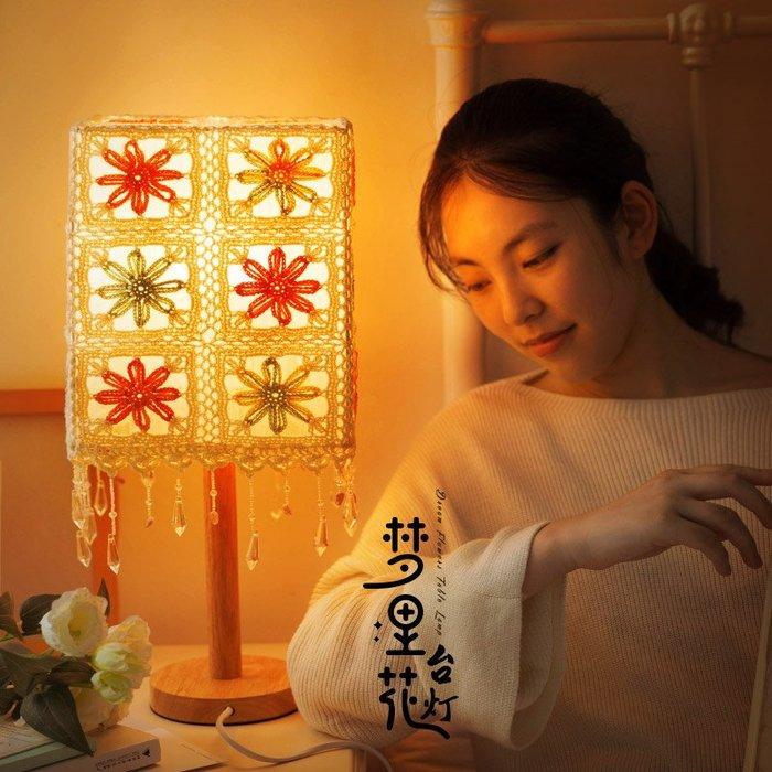 聚吉小屋 #蘇蘇姐家夢里花臺燈手工diy鉤針編織蕾絲細棉毛線團燈飾材料包
