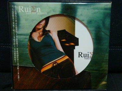 1.   芮恩  RuiEn   同名專輯  親筆簽名
