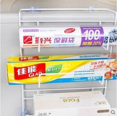 ☜男神閣☞碧嘉嘉 吸盤冰箱掛架 廚房創意保鮮袋卷紙冰箱側壁掛式收納置物架