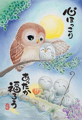 日本正版拼圖 恵雪 月光下貓頭鷹 地藏王菩薩 300片拼圖,300-332