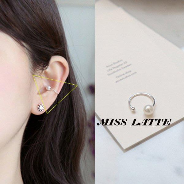 ✿✿拿鐵小姐MISS LATTE✿✿正韓✿✿韓國進口 東大門韓製韓國進口 925純銀珍珠母貝耳骨夾耳夾簡約氣質 無耳洞