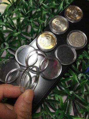 現貨?單枚27mm錢幣保護盒 紀念幣錢幣盒 小圓盒 透明錢幣盒(單枚販售)