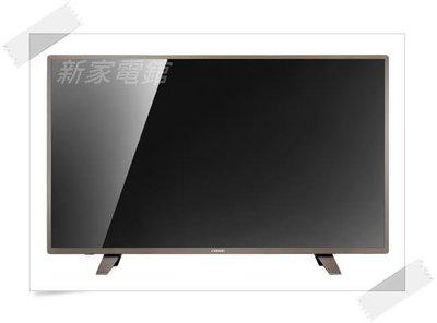 *~新家電錧~*【CHIMEI奇美 TL-55A300 】55吋LED低藍光顯示器 新北市
