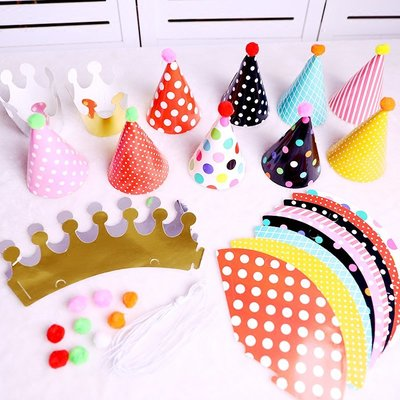 迷你兒童寶寶生日派對周歲慶典裝飾紙質三角皇冠生日帽11個只裝