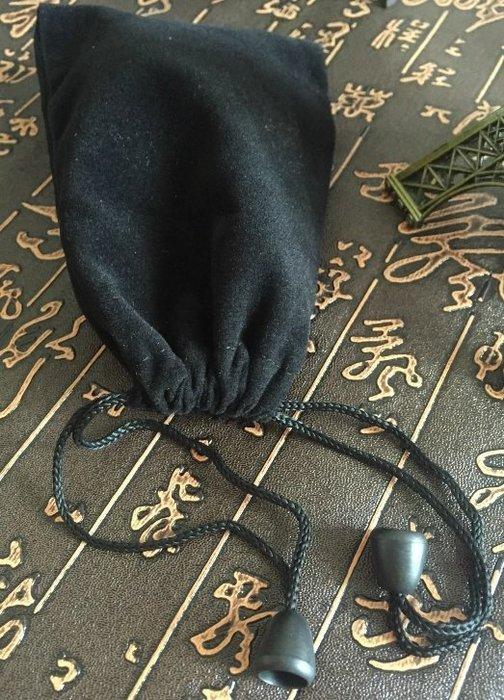 ╞福利品╡11*18 黑色 拉繩 束口 伸縮 隨身碟 硬碟 隨身 手機 行動電源 珠寶 飾品 卡片 收納 絨