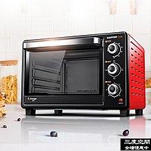 9折免運 長帝家用烘焙電烤箱大容量長定時30L蛋糕多功能TB32SN【三度空間】