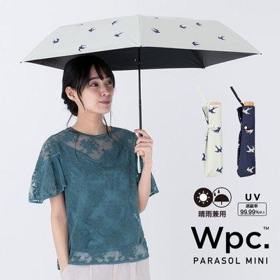 ♡預購 【1S WP 41】Wpc. PARASOL 1級遮光 遮熱。遮光 折傘 木柄 輕量 燕子 白底/藍底
