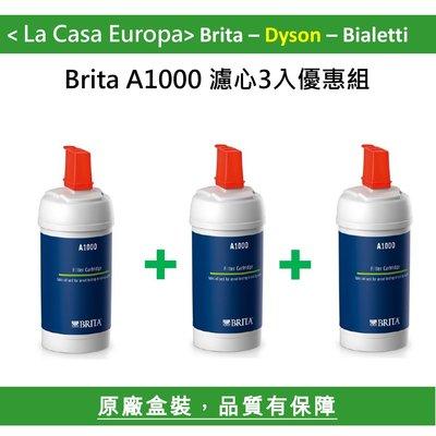 [My Brita] 3入 A1000 On Line 長效型濾芯。2020.01月製造。新包裝。原廠盒裝。免運費。濾心