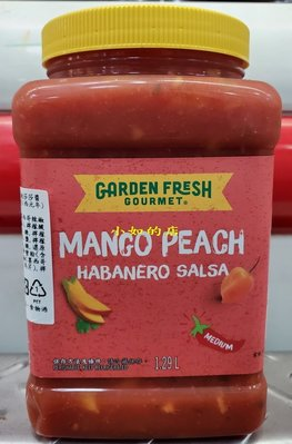 【小如的店】COSTCO好市多代購~GARDEN FRESH 芒果水蜜桃莎莎醬(每罐1360g)