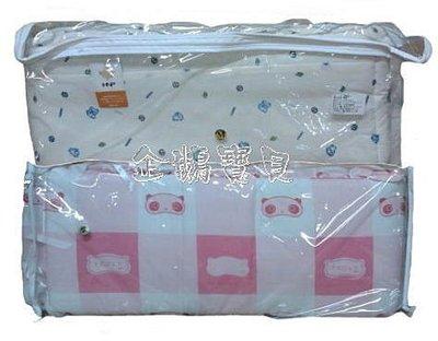 @企鵝寶貝二館@ 嬰兒床 床圍 / 護圈*台灣製造*有米.淺藍.粉色M尺寸