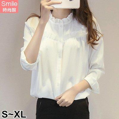 【V2545】SMILE-甜美自然.木耳邊立領長袖襯衫上衣