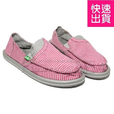 【SANUK】山路克 粉紅色 線條間隔鬆緊帶 平底女鞋 女款SWF10656 BSPS