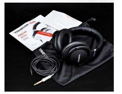 得勝 Takstar PRO~82 監聽耳機 可調式 高音質耳罩式耳機