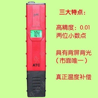 5Cgo【權宇】ATC餐廳廚房數字液晶顯示簡易型水質檢測儀筆送2緩衝溶液ph-2011 PH測試儀 超越PH-009含稅