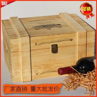 蜜久家六支裝紅酒箱紅酒木盒包裝盒禮盒子 6只葡萄酒洋酒木箱訂做#精美時尚