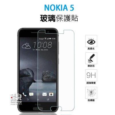 【飛兒】保護螢幕!NOKIA 5 正面 玻璃貼 亮面 保護貼 防刮 2.5D 9h 鋼化玻璃貼 049