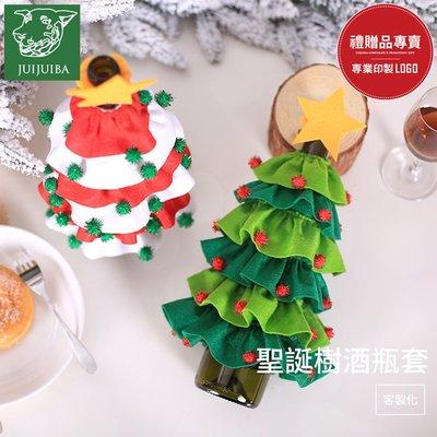 聖誕樹酒瓶套/派對用品/聖誕節禮物/酒瓶包裝/包裝用品/聖誕節/禮品/贈品/批發-久久霸禮贈品