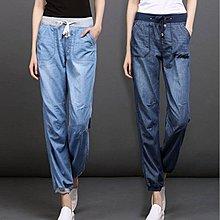 YOHO 牛仔褲 (FRH0501-1) 夏季新品百搭舒適清涼薄款棉牛仔褲 薄款牛仔褲 寬鬆九分褲