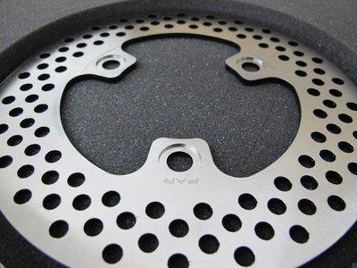 [屏東-晟信二輪] FAR 競技版固定碟 碟盤 圓碟 NIKITA KXCT K-XCT 300I 後碟專用 240mm