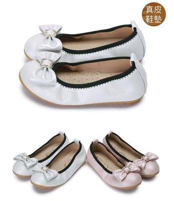 富發牌。童鞋。33DF10  芭蕾公主鞋 豆豆鞋 (粉/銀)(16-22號)~nanakids娜娜童櫥
