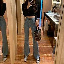 【Strawberry】高腰顯瘦微喇叭修身牛仔長褲 女2019夏季新款