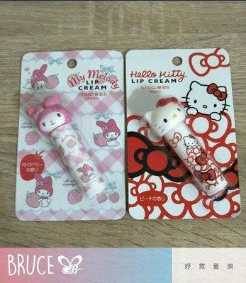 日本 HELLO KITTY/MELODY  凱蒂 美樂蒂潤唇膏4G  /立體造型 /現貨