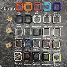 40mm 蘋果手錶保護殼 合集 Apple Watch Protective Bumper  series 4