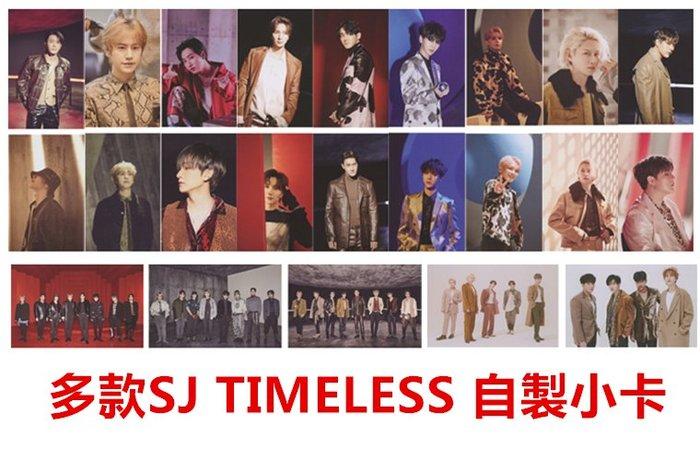 【首爾小情歌】SJ 多款 Timeless 自製 專輯小卡 同款 簽名 SUPER JUNIOR