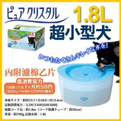 ☆寵輕鬆☆《日本GEX》新一代小型犬用...