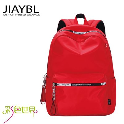 韓版簡約時尚後背包包女包大容量14吋多層收納電腦包 紅色 JIA-6800-RD