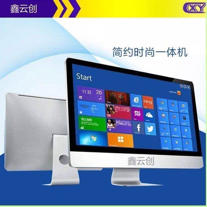 5Cgo【權宇】INTEL電腦18.5吋AIO一體機I3 8G SSD128G或500G 200萬鏡頭WIFI一年保含稅