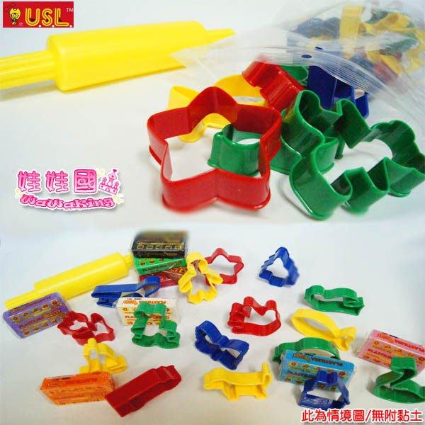 《娃娃國》美勞工具DIY-N10801-AR【台灣USL 遊思樂 配件系列-黏土模型工具組(2Y)】模具組