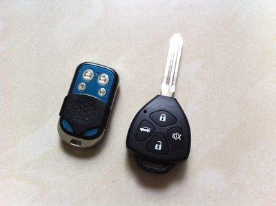 汽車防盜遙控器匹配