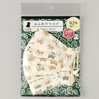 日本製 今治毛巾柴犬立體口罩