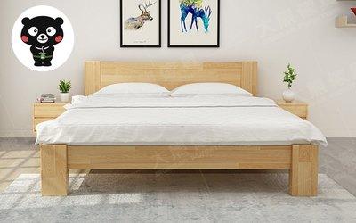 【大熊傢俱】MT 905 北歐床架 簡約 實木床 五尺 鄉村風床架 現代 雙人床 日式床 設計款 另售 床頭櫃 化妝台