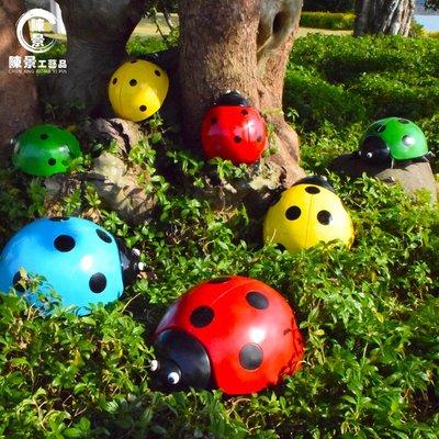戶外花園裝飾仿真甲蟲雕塑庭院草坪景觀動物七星瓢蟲擺件園林小品小豬佩奇