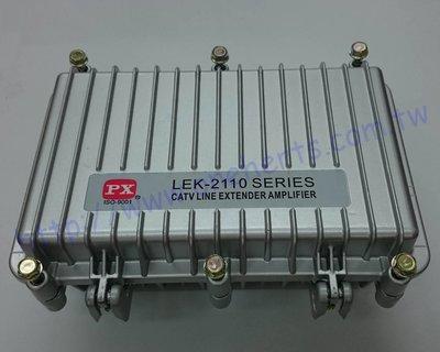 大通 LEK-2110 雙向網路延伸放...