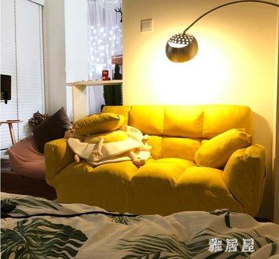 小型沙發懶人沙發小戶型雙人沙發北歐簡約折疊沙發床臥室陽臺小沙發榻榻米 LN1979