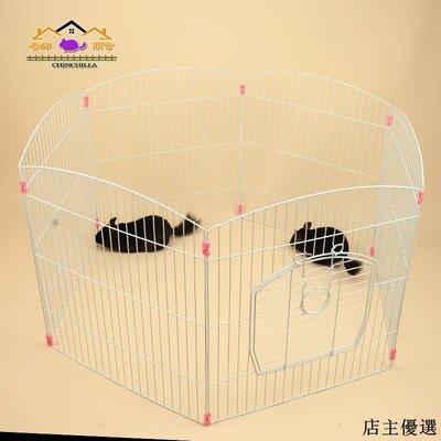 龍貓 蜜袋鼯 寵物用品 倉鼠籠 鼠籠 圍欄寵物放風龍貓兔子荷蘭豬天竺鼠豚鼠籠子隔離外接籠連接器