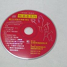 紫色小館64-4~~性本善系列 性生理基本常識男性