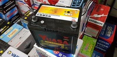 (鶯歌中古電池) YUASA 55D23L-CMF 免保養汽車電池 數值漂亮,品項優 新北市