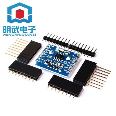 RTC DS1307 (Real Time Clock) + battery - Shield for WeMos D1