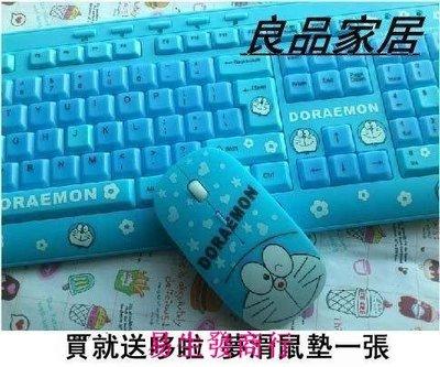 【易生發商行】送滑鼠墊!可愛 哆啦A夢/叮當/機器貓 USB有線卡通鍵盤/鍵鼠套裝F6199