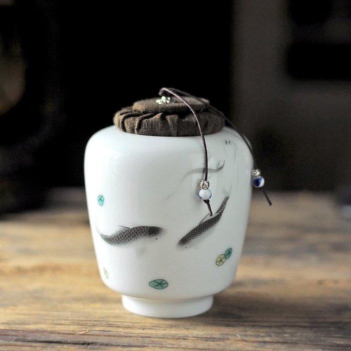 旅行茶具 茶具組 密封茶葉罐陶瓷茶盒茶倉旅行儲物罐普洱罐存茶罐特價茶具8